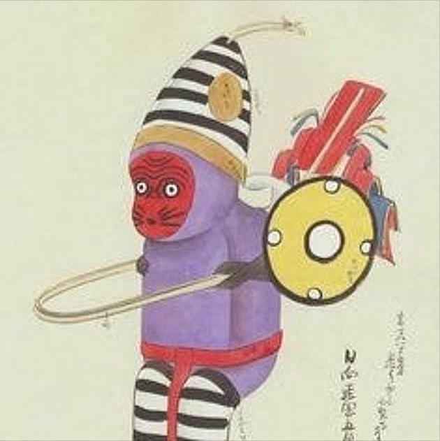 Madeintyo Drops New Beat Tape 'Kanazawa-Bunko'